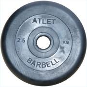 Диск обрезиненный Atlet 2.5 кг. 26 мм