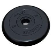 Диск обрезиненный Atlet 20 кг. 51 мм