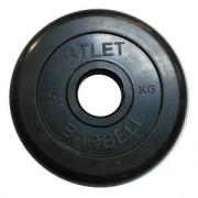 Диск обрезиненный Atlet 5 кг. 51 мм